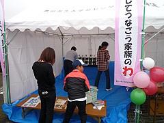 sP1100743.jpg