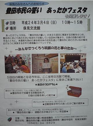 sP1110186.jpg