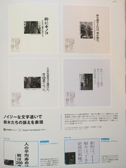 image2.jpeg