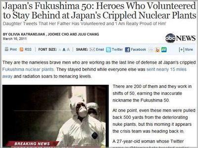 最も人気のある記事
