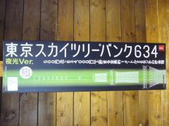 P1260604.jpg