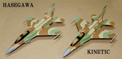 F16_32