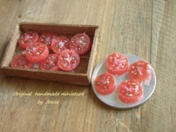 トマトスライス2