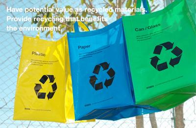 リサイクルバック 1