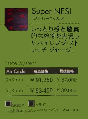 exe price DSCN4101