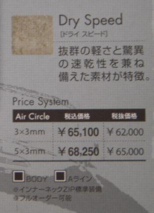 x-00 price DSCN4103