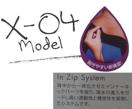 x-04 quo logo DSCN4085