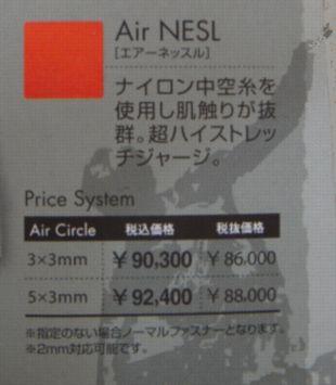 xxx price DSCN4100