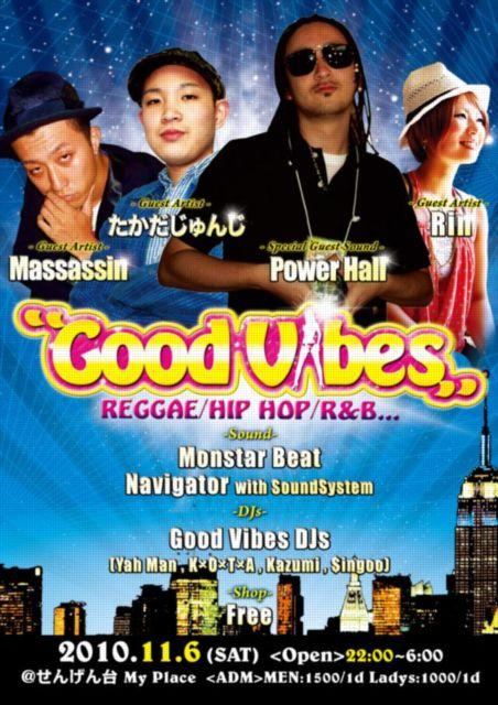 good vibes2__