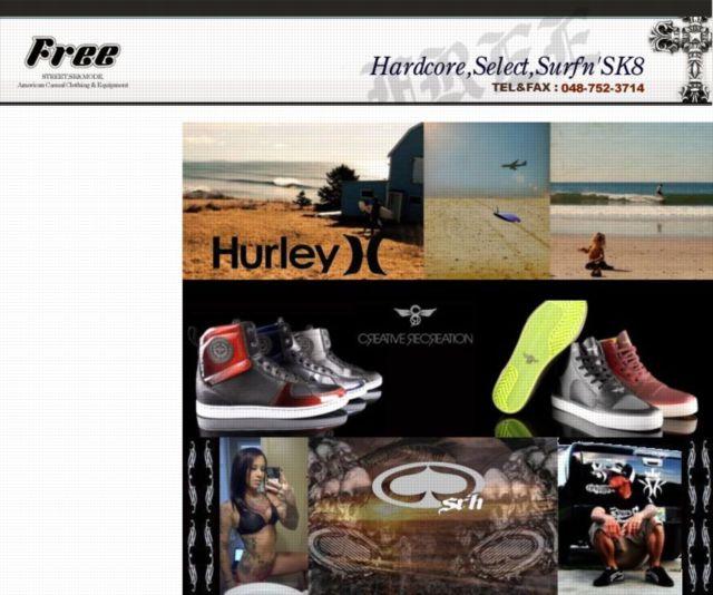 hurleyheadpop 20111213bc