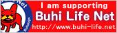 Buhi Life Net
