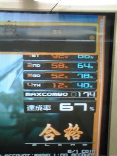 g-flat_7dan.jpg