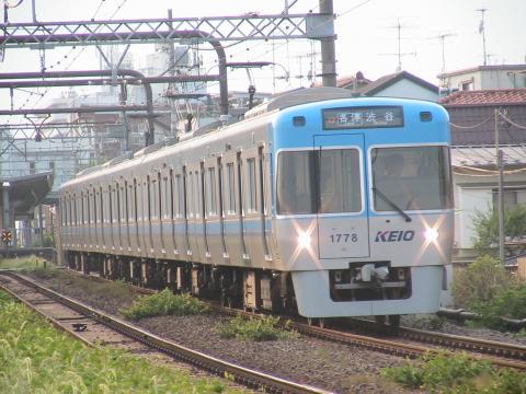 ガイド池ノ上駒場東大前01