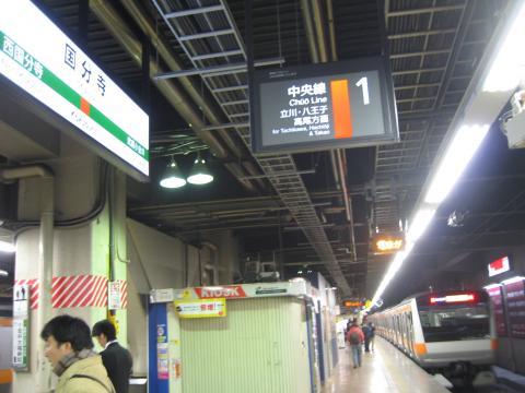 1番線から東京行