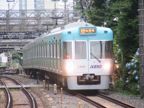 ガイド東松原2