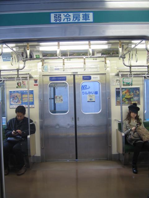 元山手線の埼京線