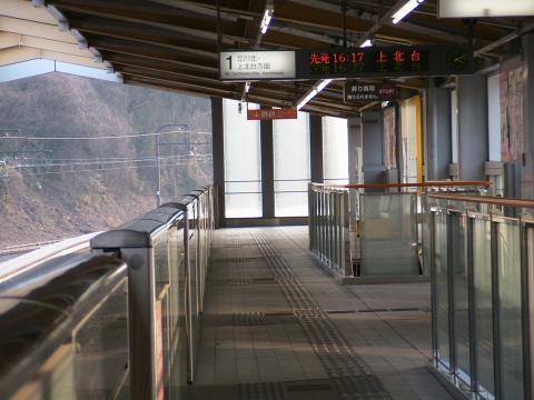 静かな程久保駅