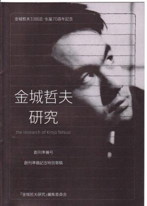 驥大沁蜩イ螟ォ・胆convert_20101114190217