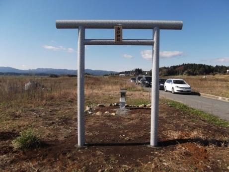 金砂神社(森幸彦)