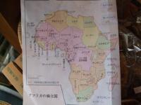 2010_0626アフリカ0011