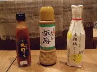 2010_0722夏の調味料など0012