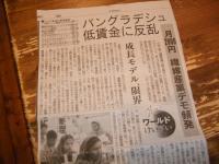 2010_1005ねんど化粧品0004