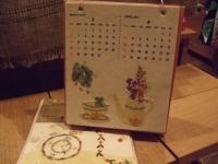 2010_1130クリスマスカード0011