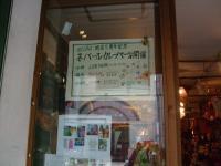2010_103050003.jpg