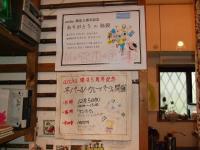 2010_103050004.jpg