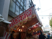 2014_011114・1・11戎さん0002