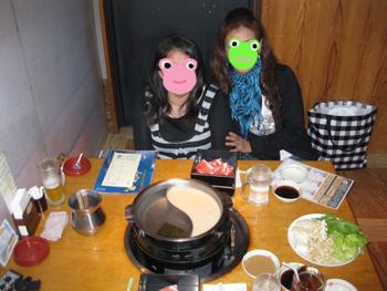 2010105yuki03.jpg