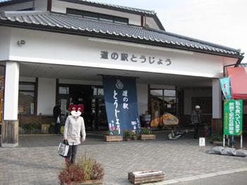 2010111405.jpg