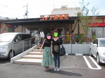 2010912comeda.jpg
