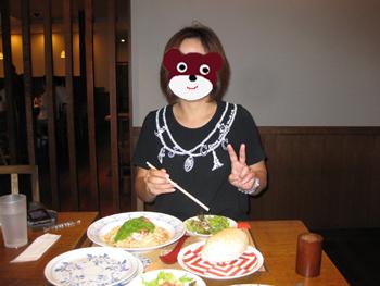 2010919005.jpg