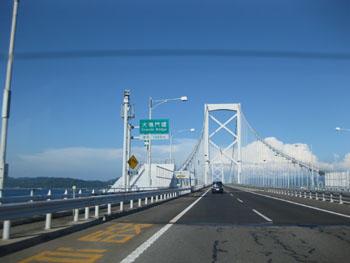 2010tokushima01.jpg