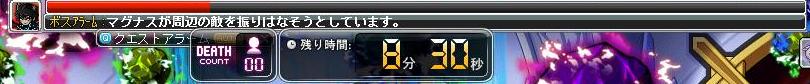 無題maguomuri