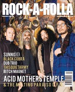 rockapella.jpg