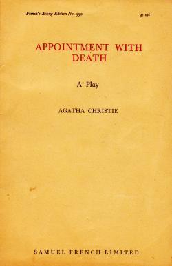 「死との」約束初版