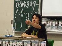 t2007011201hiroyuki.jpg