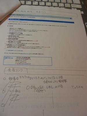 300-0025_IMG.jpg