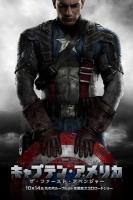 captain_america001