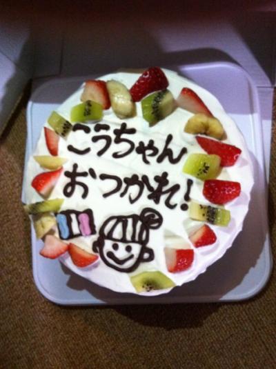 kouchan cake1
