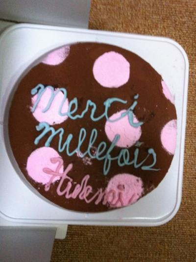 kouchan cake2