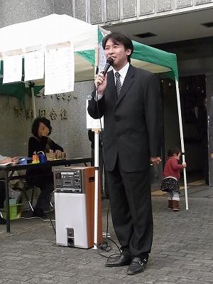 20101107下和田01