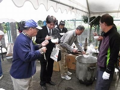 20101107下和田02