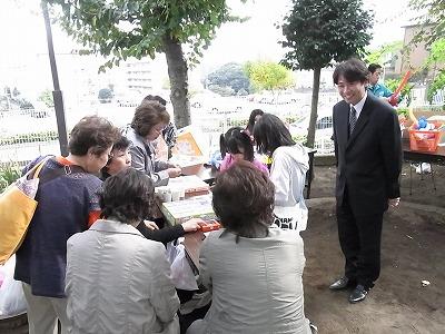 20101107下和田03