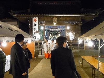 田中八幡宮