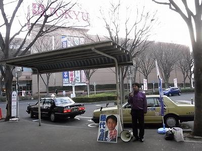 中央林間駅頭20110128