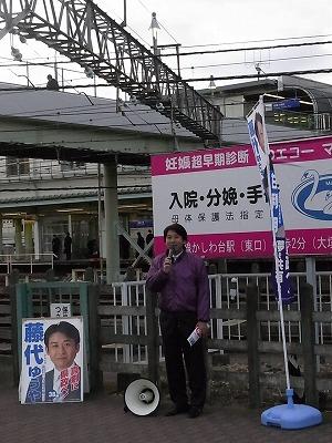 相模大塚駅駅頭20110202