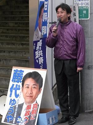 鶴間駅東口にて